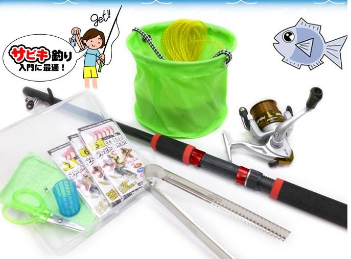 サビキ 釣り 道具